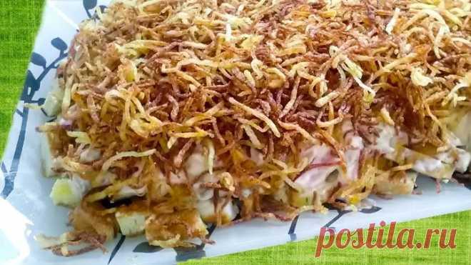 Салат на 8 Марта с картофелем ПАЙ