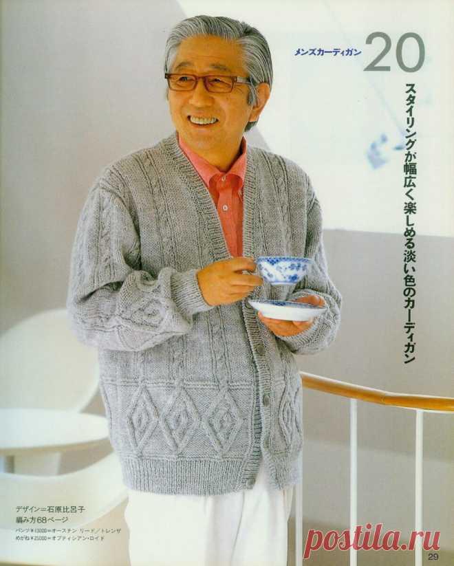 Японский журнал по вязанию для пожилых людей | Сундучок с подарками | Яндекс Дзен