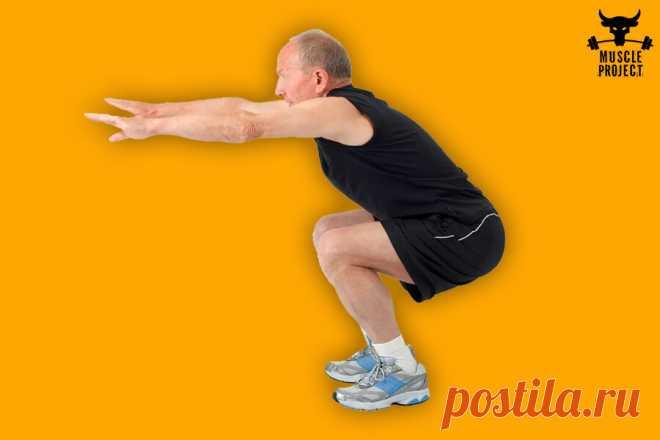 Что дадут приседания по 100 раз в день мужчинам за 40, 50 лет | Muscle Project | Яндекс Дзен