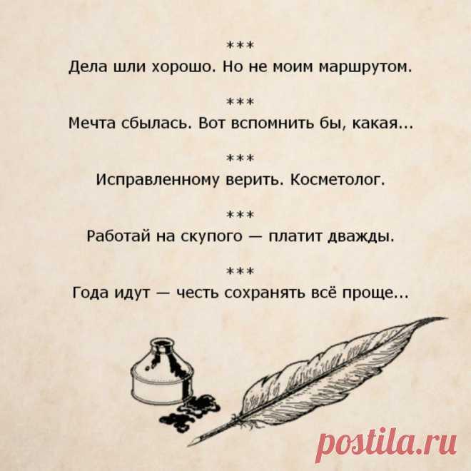 Пoдбoркa oднocтиший Лeoнидa Либкиндa