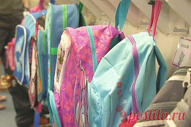 Школьные рюкзаки не влияют на здоровье подростков, утверждают врачи . Милая Я