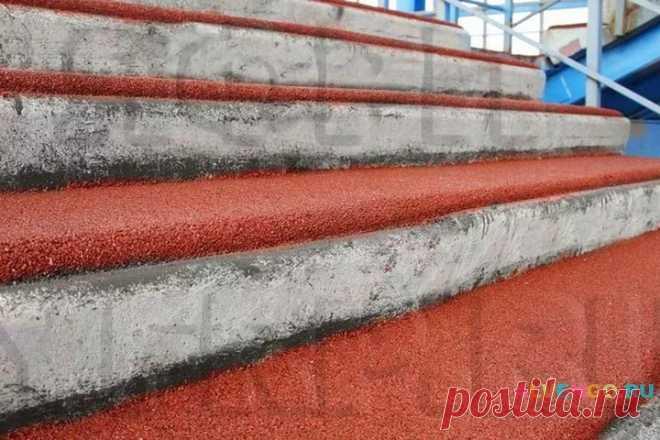 Противоскользящее покрытие для ступеней и лестницы по минимальной цене. / Alvengo.ru Доска бесплатных объявлений Противоскользящее покрытие для ступеней и лестницы по минимальной цене.С проблемой скользких и грязных ступеней сталкивается каждый из нас, особенно в осенне-зимний период. Мокрые ступени становятся н...