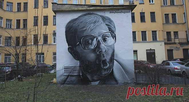 Граффити Санкт-Петербурга . Чёрт побери