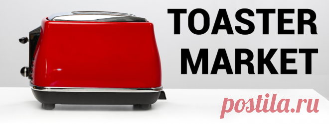 Toaster Market Size, Share & Trends | Industry Forecast [2020-2027]