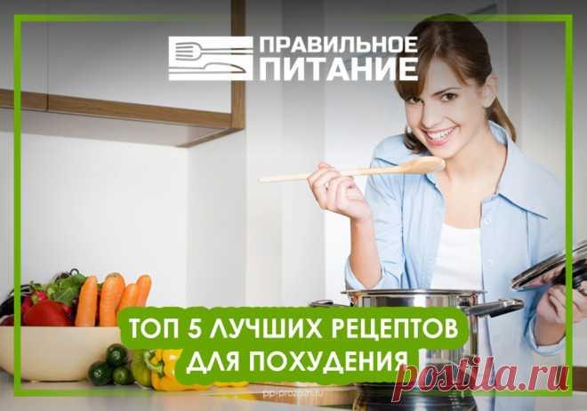 ПП Салаты - 428 диетических рецептов ПП салатов с фото и видео