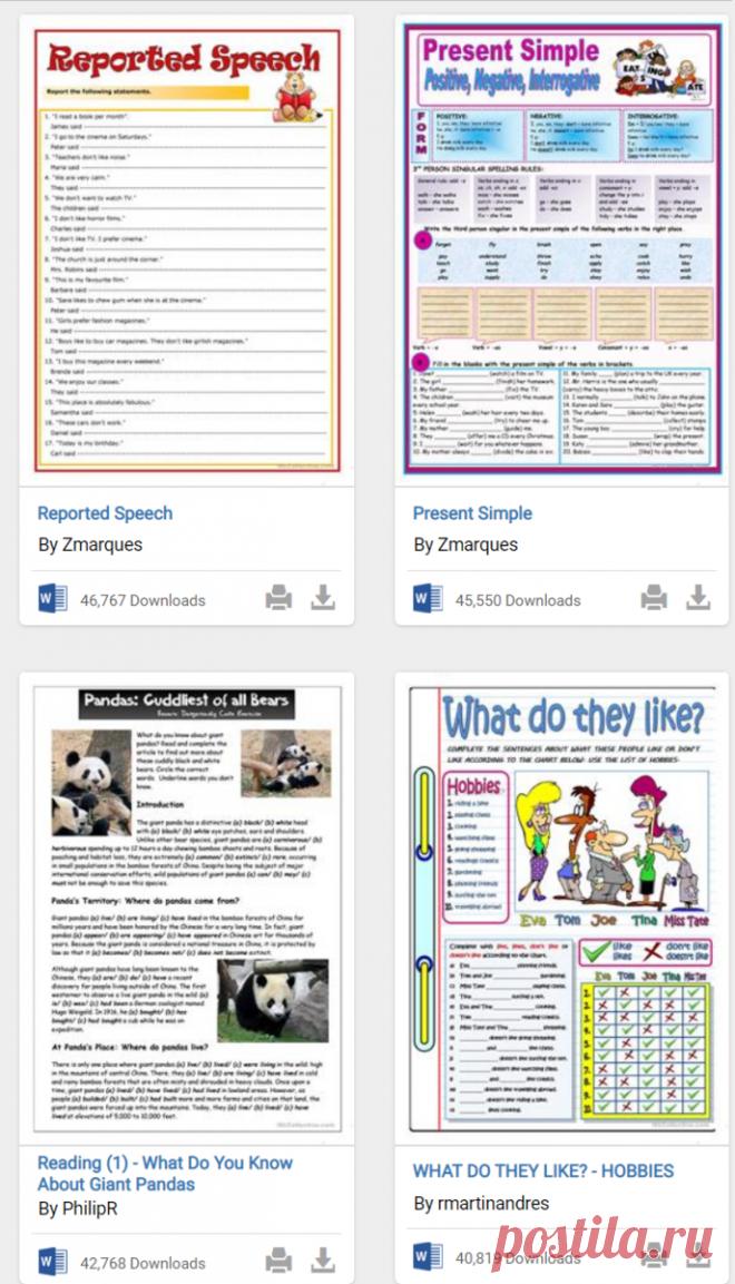 Лучший источник WORKSHEETS для учителей по английскому | Репетитор вещает | Яндекс Дзен