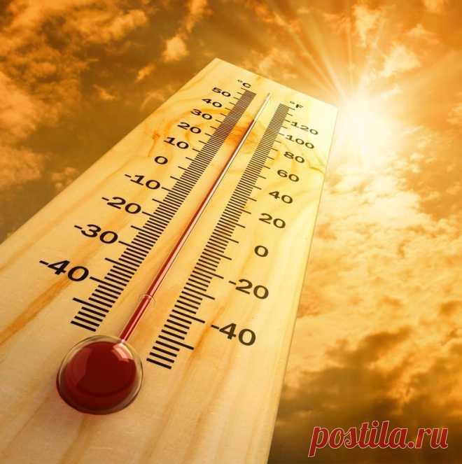 Что делать, если случился тепловой удар ТЕПЛОВОЙ УДАР опасен для здоровья. Он возникает вследствие сильного перегрева и вызывает нарушение терморегуляции тела. При тепловом ударе необходимо оказать человеку незамедлительную помощь.