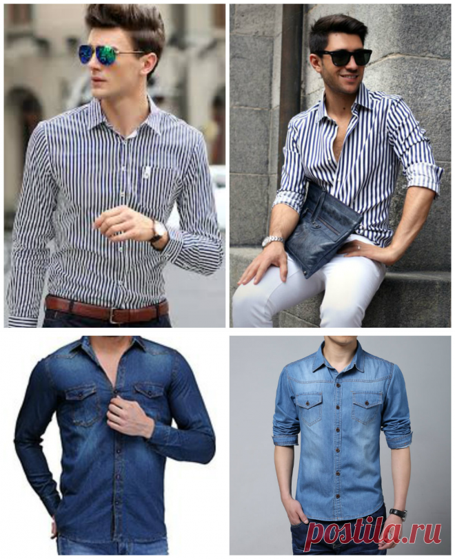 Camisas masculinas 2018: Camisas modernas para homens