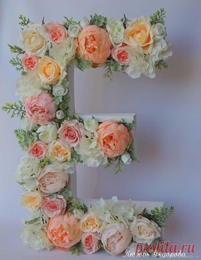 Интерьерная буква Е с цветочным декором – купить в интернет-магазине на Ярмарке Мастеров с доставкой - GYET5RU | Ленинградская
