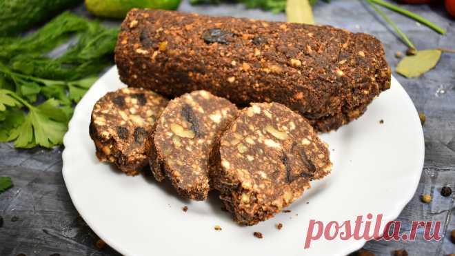 Шоколадная Колбаска с орехами и черносливом. Очень вкусный десерт за 10 минут | Готовим с Екатериной Койдой | Яндекс Дзен