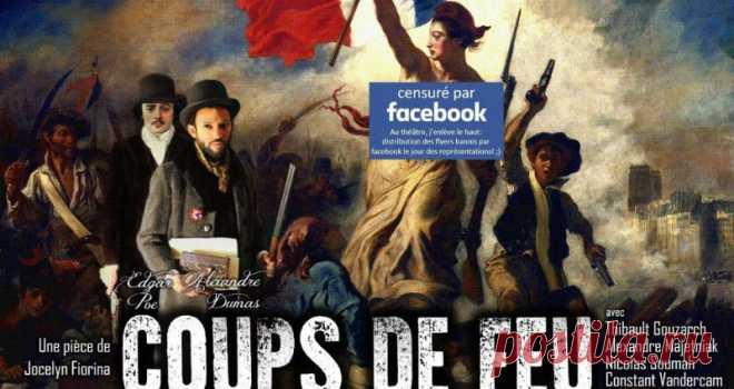Facebook заблокировала картину Делакруа за голую грудь Французский режиссер Жоселин Фиорина опубликовал в фейсбуке объявление о своем новом спектакле и добавил к посту картину Эжена Делакруа 1830 года