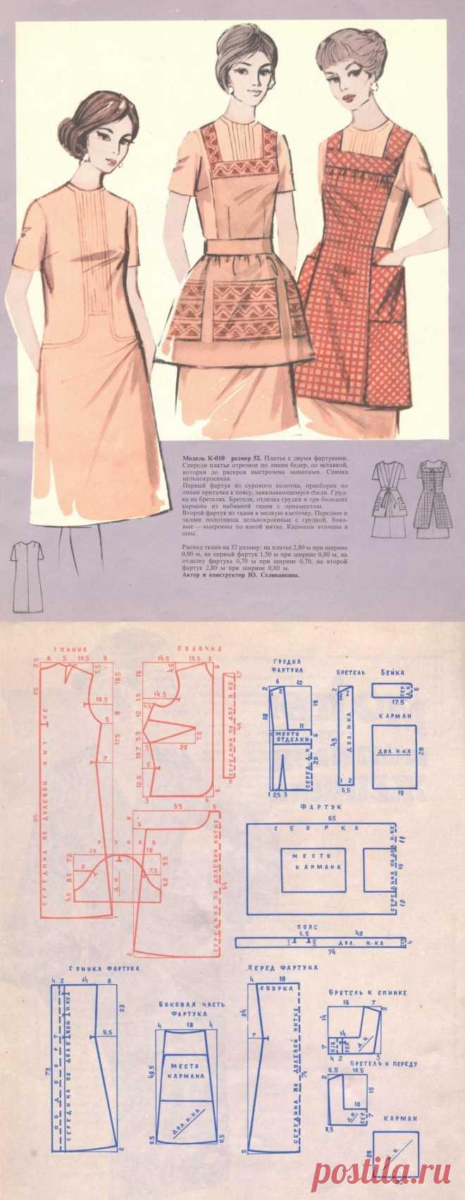 Платье с двумя фартуками