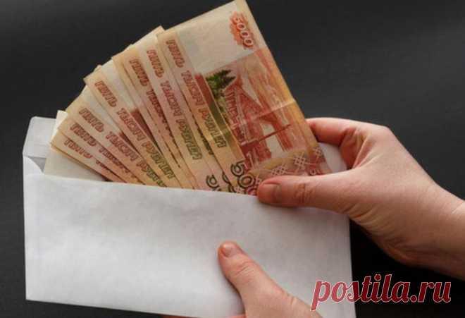 Зарплата в конверте и связанные с ней подводные течения