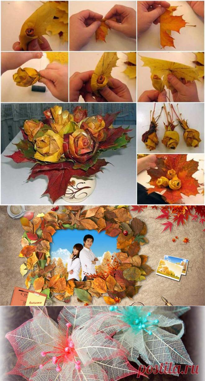 Поделки из листьев: 75 фото идей из осенних сухих листьев
