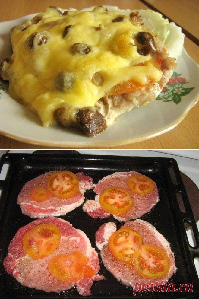 мясо по купечески рецепт с фото самом