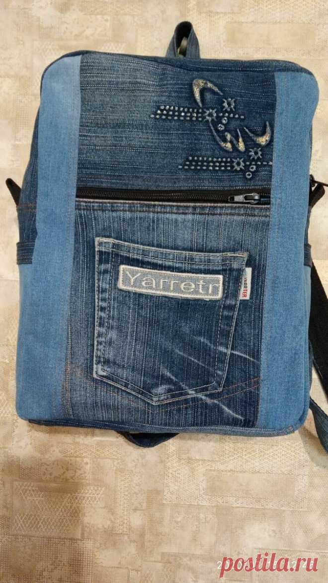 Что можно сшить из старых джинсов? Часть 2.   От скуки на все руки.   Яндекс Дзен