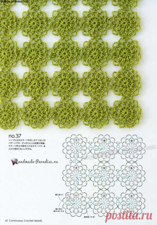 La revista japonesa «la labor de punto Combinada por el gancho» de Handmade - Paradise