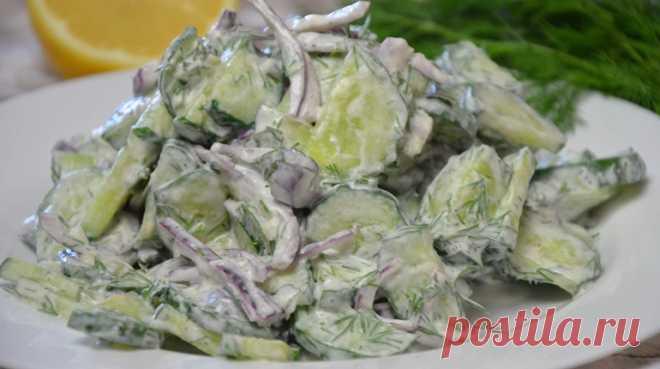 Пикантный салат с огурцами и мятой: следим за фигурой Пикантный салат с огурцами и мятой, приготовленный по этому рецепту, подаем на ужин. Он станет отличным блюдом для тех, кто следит за фигурой и пытается к лету избавиться от лишних килограммов.