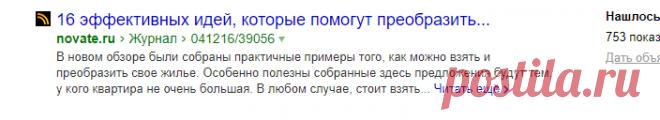 оптимизация пространства — Яндекс: нашлось 17млнрезультатов