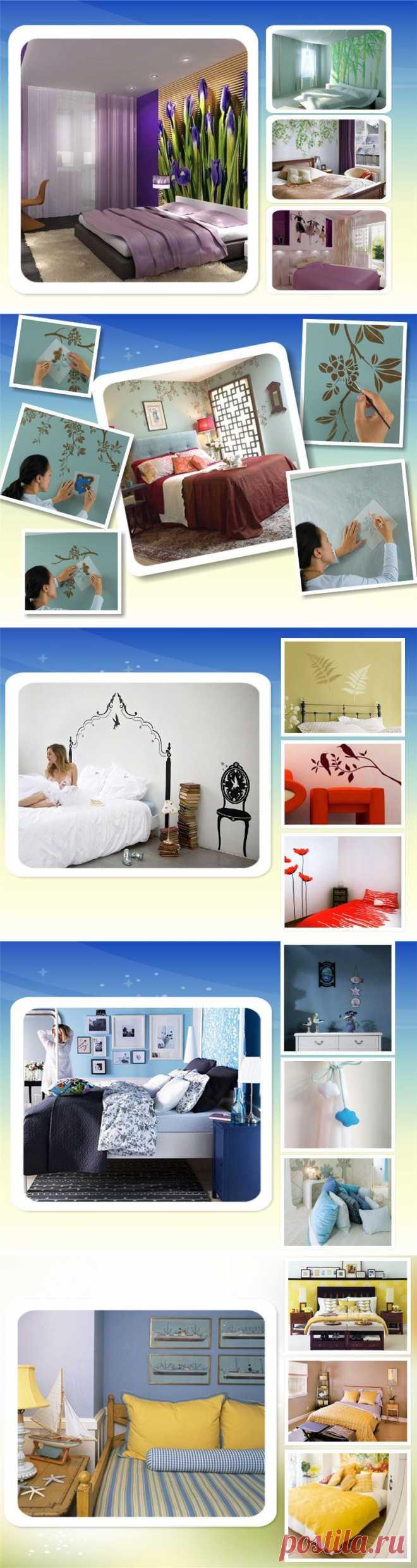 Бюджетные идеи декора спальни.Спальня это зона отдыха и комфорта,пространство,где мы можем пробудить в себе талант декора,а так же самая интимная комната.Если мы спим и видим свою спальню обновленной,это не значит,что пришло время для дорогостоящего ремонта.Сделать наши сны сладкими,а пробуждение легким поможет наша фантазия!