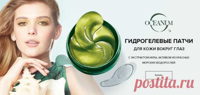 Официальный сайт Faberlic (Фаберлик), информация о продукции, выбор консультанта, новости, помощь при выборе продукции | Faberlic
