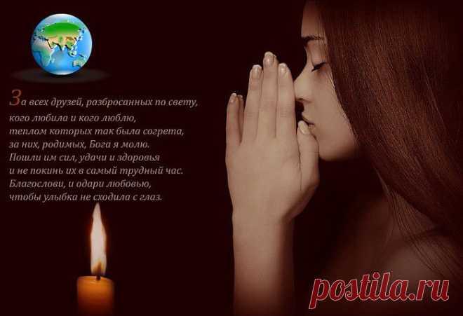 Годик картинки, открытки с молитвами о любимому