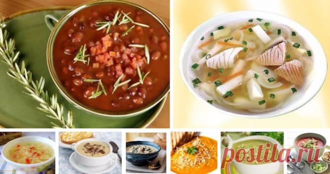 Супы быстрого приготовления. Эти рецепты перевернут твою жизнь   Остается куча времени на себя!      Для ускорения процесса приготовления пищи, у каждой хозяйки должно быть несколько рецептов супчиков быстрого приготовления. Мы без супа совсем не живем. Я считаю…