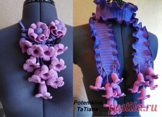 Вяжем цветок сирени и застежку для авторского колье или шарфика. Два мастер-класса