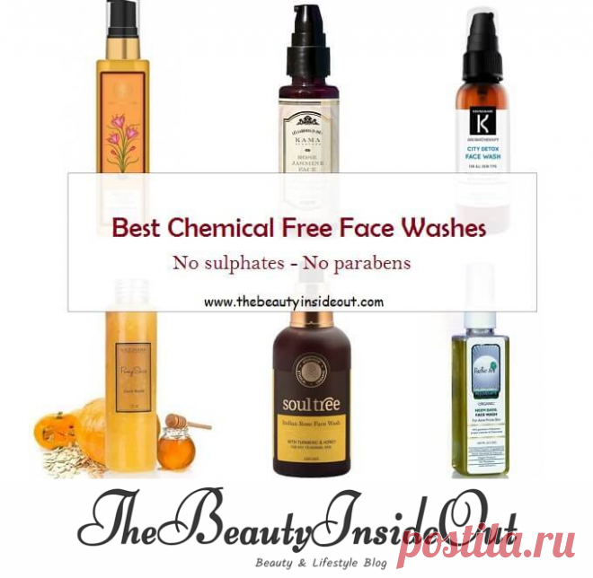 10 Best Chemical Free Face Wash in India 2021   Organic & Herbal