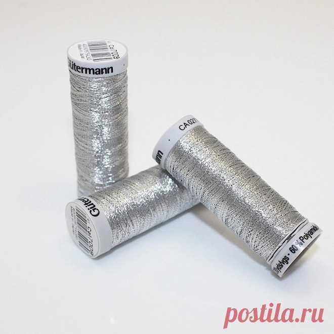 Как шить металлизированными нитками: 7 советов и лайфхаков — Мастер-классы на BurdaStyle.ru