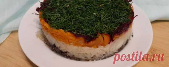 Вегетарианский салат под шубой - Диетический рецепт ПП с фото и видео - Калорийность БЖУ