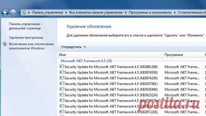 Как удалить все обновления Windows 7.