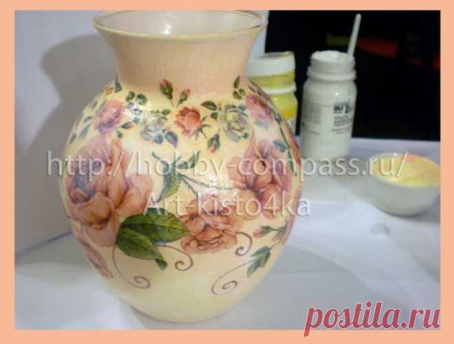 Делаем из стеклянной вазы фарфоровую