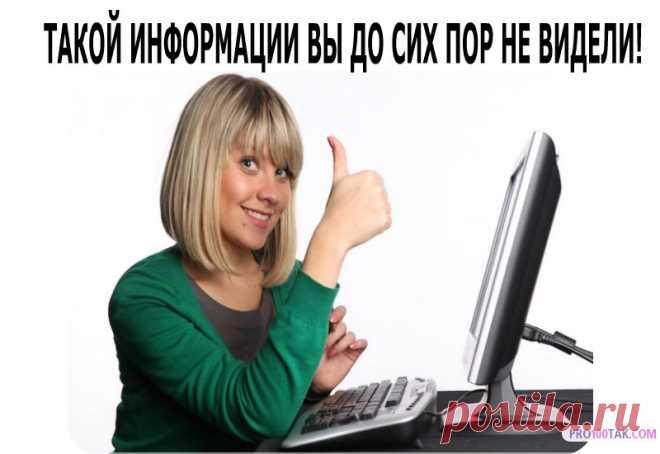 Работа на дому через Интернет! Маркетинг, реклама! Занятость от 3-6 часов в день! Доход на счет в банке! При хорошей активности премии и путевки за границу! Стаж, соц. пакет!
