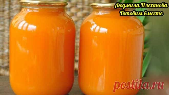 Тыквенный сок получается намного вкуснее, если в него добавить апельсин 🍊. Очень простой способ сделать сок | Людмила Плеханова Готовим вместе | Яндекс Дзен