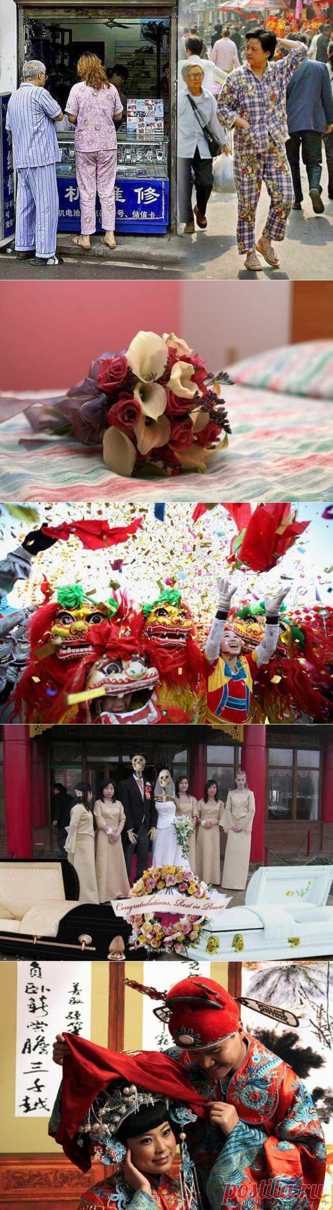 Традиции Китая