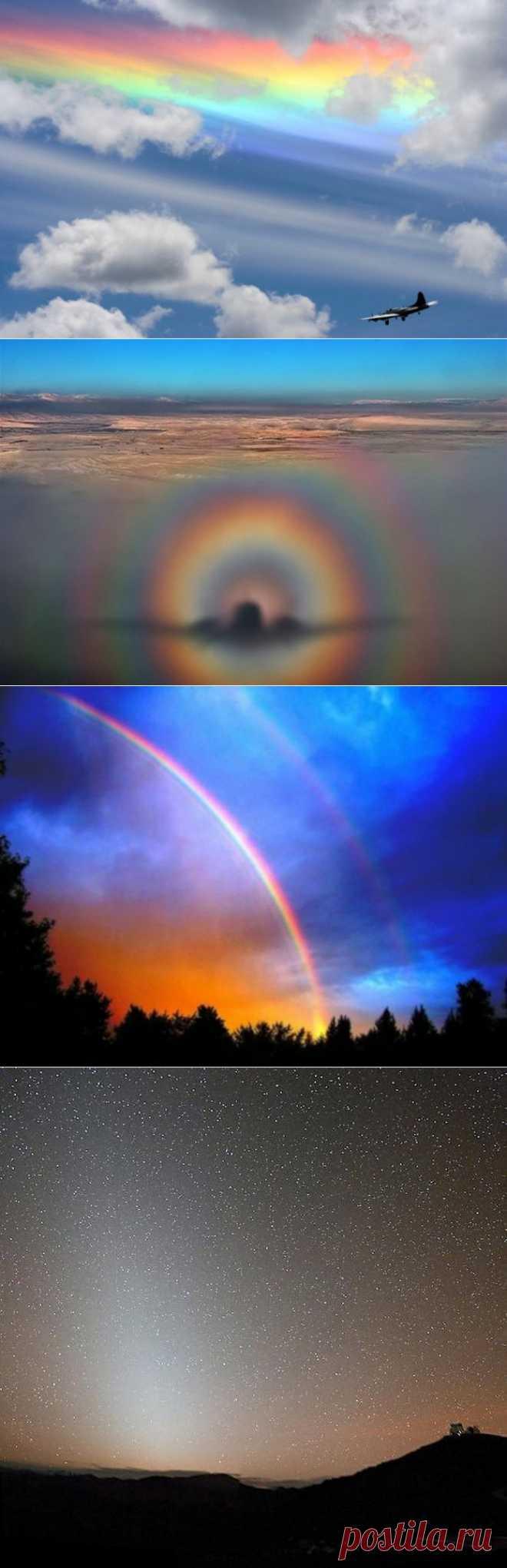 Редкие световые феномены в фотографиях | Занимательный журнал