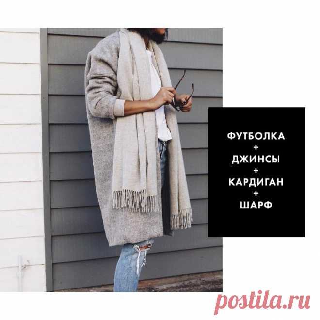 ¡Como se ve el estilo primaveral construido sobre las cosas básicas! — es a la moda \/ Nemodno
