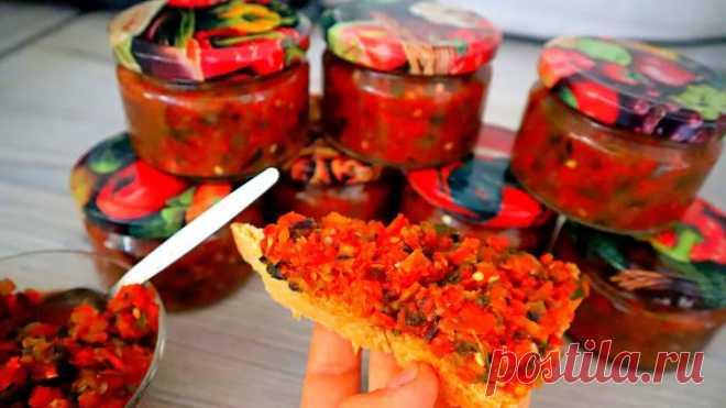 СОСЕДКА ГРУЗИНКА научила готовить ГРУЗИНСКИЙ СОУС САЦЕБЕЛИ на ЗИМУ