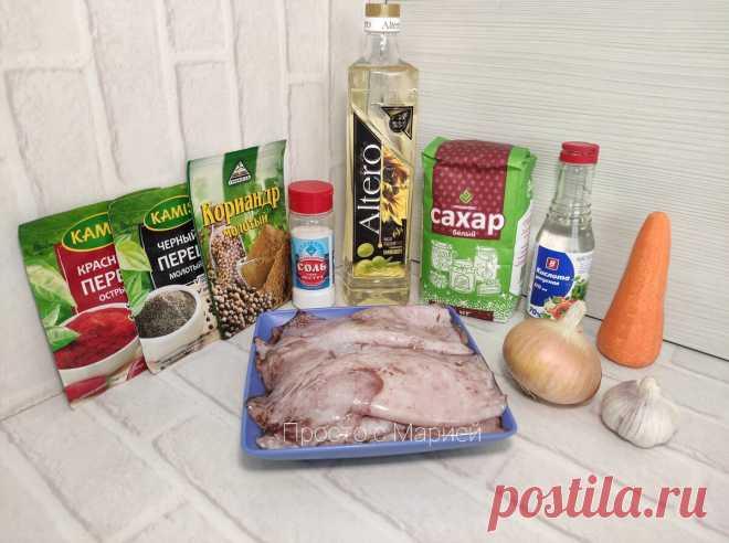 Закуска из кальмаров (делюсь рецептом, в котором они не будут