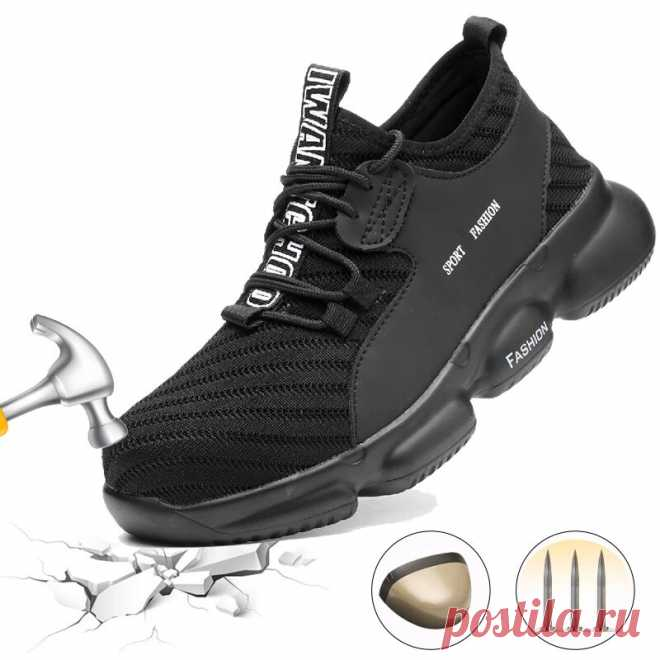 Unisex work safety shoes steel toe cap anti-puncture breathable running shoes mesh anti-slip sneakers walking hiking camping Sale - Banggood.com