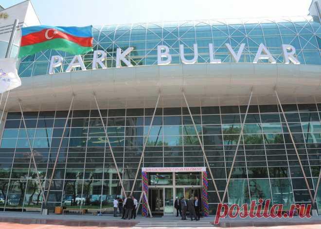 Baku Park Bulvar