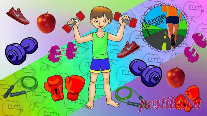 """""""В здоровом теле-здоровый дух"""": 7 причин, которые помогут вам начать вести здоровый образ жизни"""