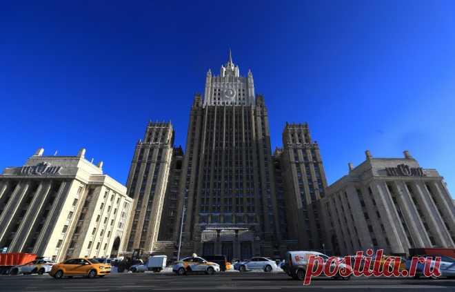 В МИД РФ допустили создание альтернативы системе SWIFT - Новости Mail.ru