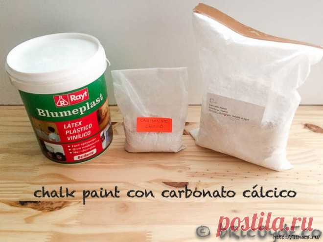 Рецепт меловой краски своими руками