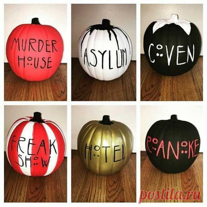 @gothicdreamers в Instagram: «Which prefer ? ✨✨ Via :@darkartistries . . . .#ahs #murderhouse #asylum #pumpkin #pumpkins #freakshow #hotel #roanoke #horror #scary…» 2,550 отметок «Нравится», 59 комментариев — @gothicdreamers в Instagram: «Which prefer ? ✨✨ Via :@darkartistries . . . .#ahs #murderhouse #asylum #pumpkin #pumpkins…»