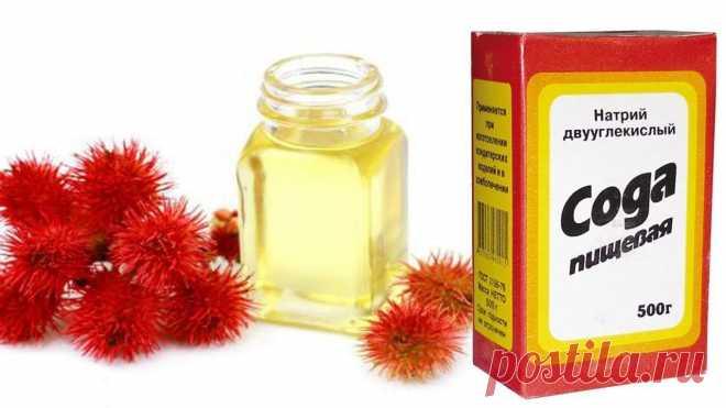 Пищевая сода + касторовое масло против 20 проблем со здоровьем!   Всегда в форме!