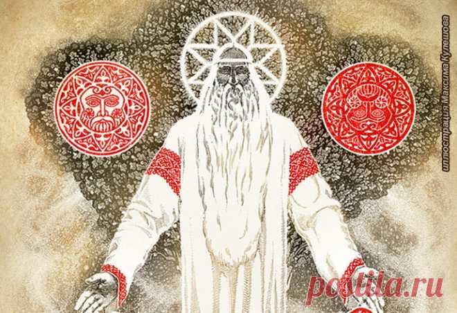Бог Род – славянский Бог-Творец   Славяне
