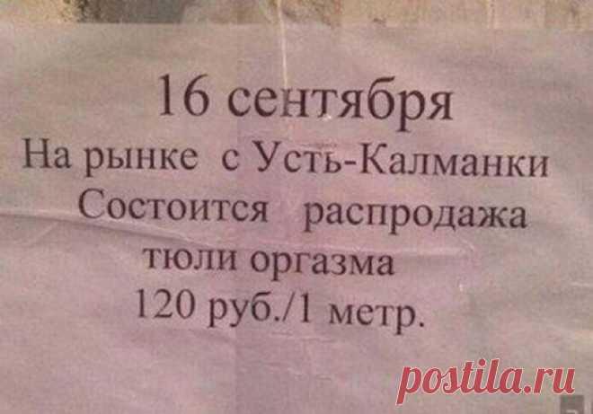 10 приколов, которые могут произойти на улице | Блог Рады Артемьевой | Яндекс Дзен