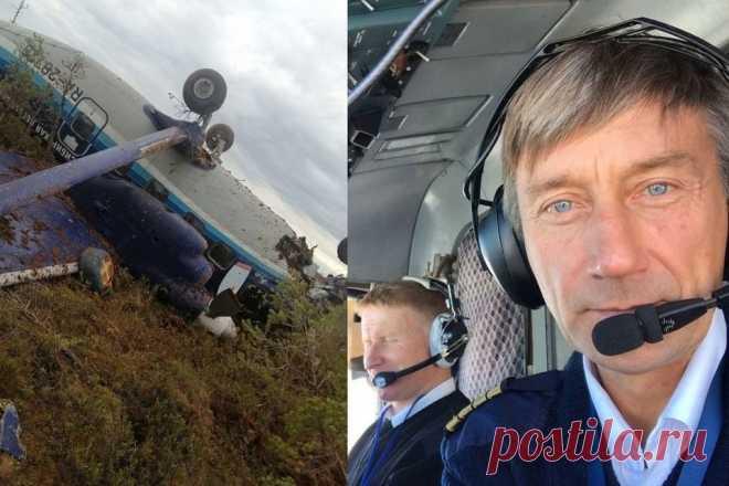 «Мои пассажиры должны быть живыми»: пилот Ан-28 Анатолий Прытков рассказал об аварийной посадке в болото под Томском